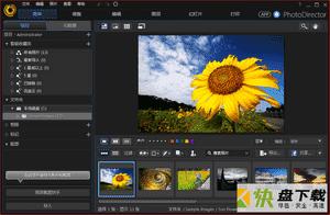 CyberLink PhotoDirector Ultra下载