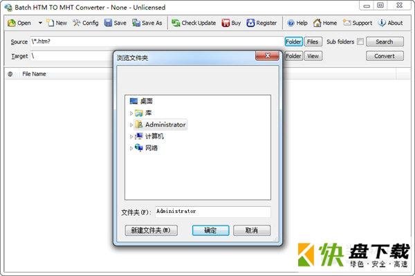 Batch HTML to MHT Converter下载 v2020.12.1025官方版