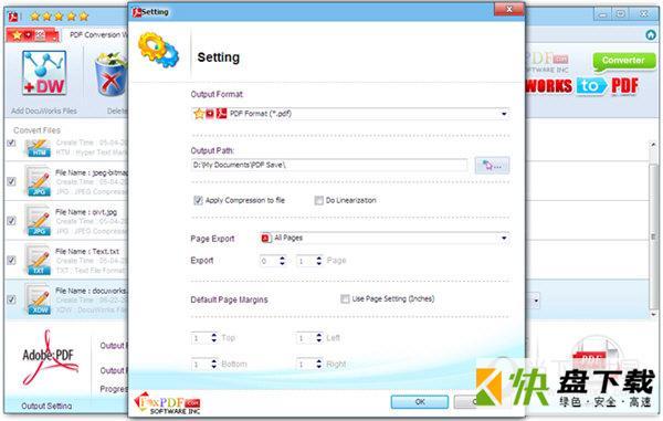 DocuWorks转换到PDF转换器 v3.0 官方版