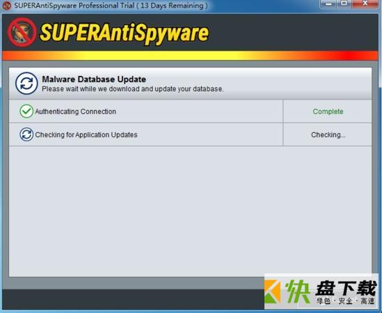 SUPERAntiSpyware 2020