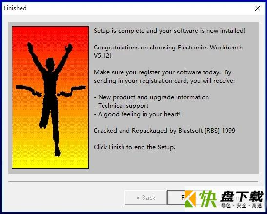 EWB仿真软件