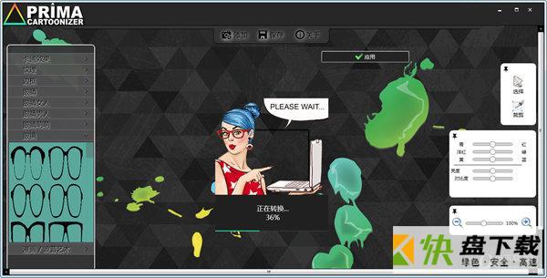 Prima Cartoonizer图转卡通效果下载 v1.2.6 中文汉化版