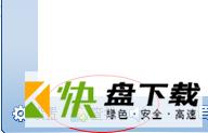 51彩虹下载