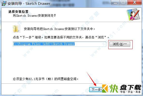 Sketch Drawer下载
