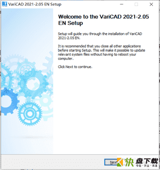 VariCAD绘图软件 v2.03免费版