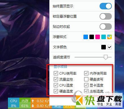 软媒雷达下载 v6.1.2.0单文件版