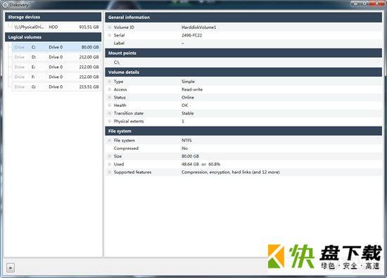 Diskovery数据存储检查工具下载 v0.9.8.1 免费版