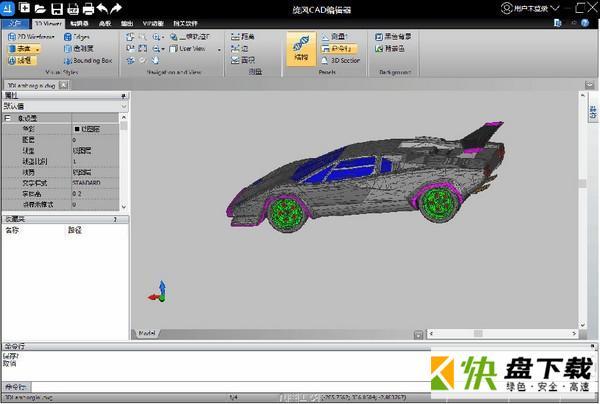 旋风CAD编辑器下载
