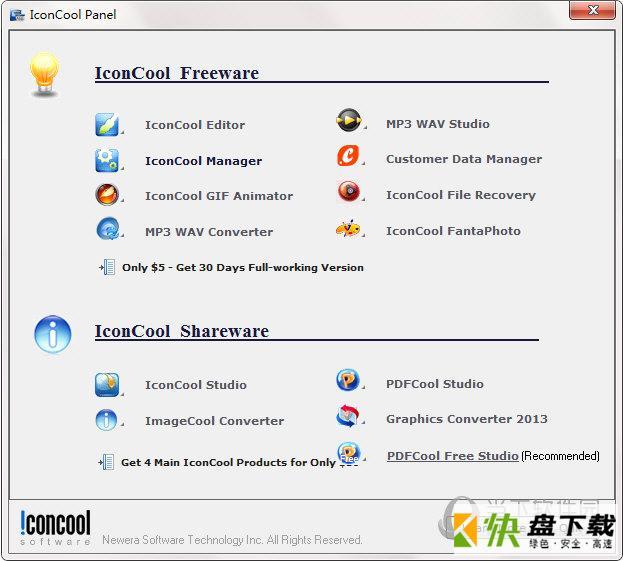 IconCool Manager下载,图标管理器