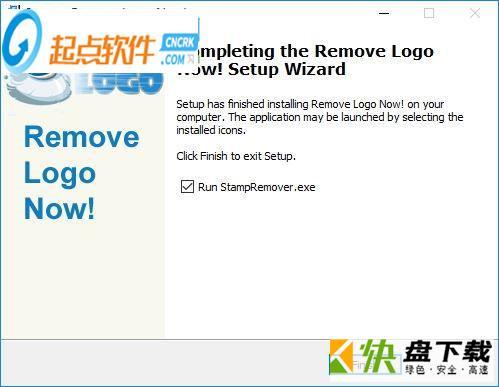 removelogonow下载