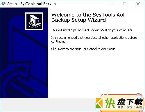 SysTools AOL Backup下载