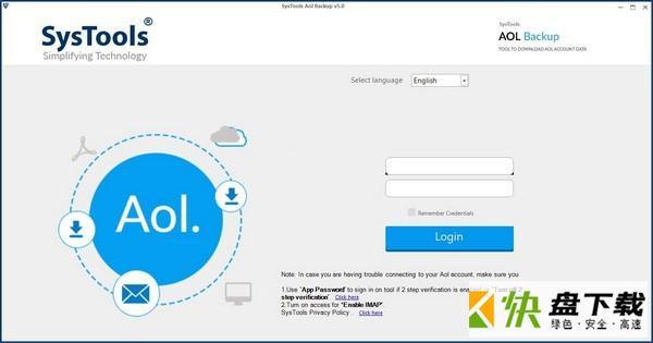 SysTools AOL Backup电子邮件备份工具 v5.0 官方版