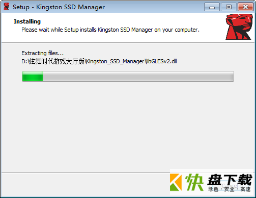 Kingston SSD Manager下载
