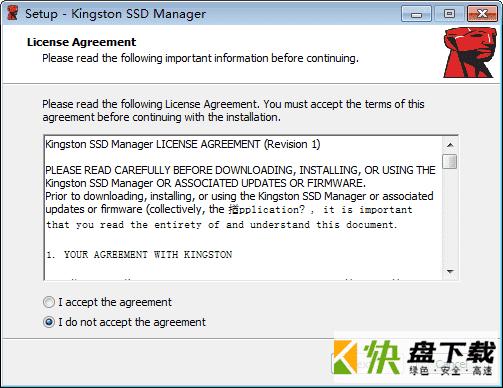 金士顿固态硬盘管理工具 v1.12最新版