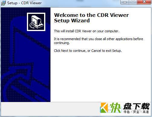 CDR Viewer(cdr文件查看软件) v3.2最新版