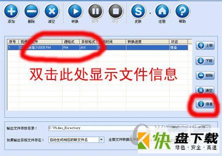 闪电MPEG视频转换器下载 v14.3.5官方版