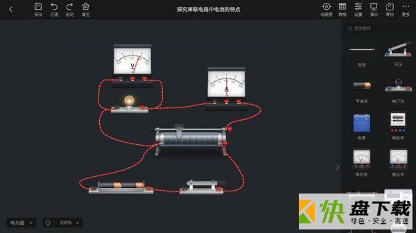 物理实验模拟软件NB物理实验  v5.5.4官方版