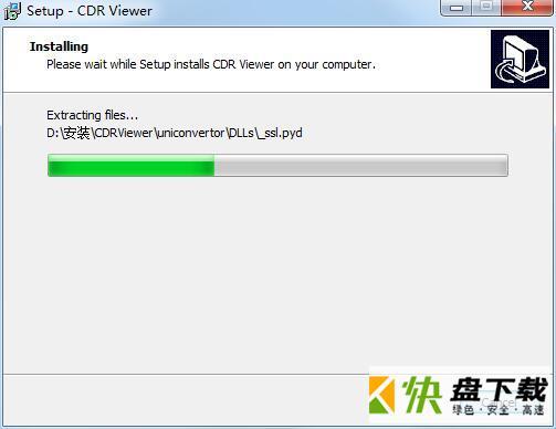 CDR Viewer下载