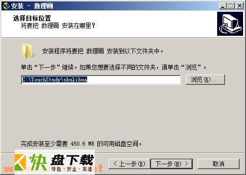 数理画软件