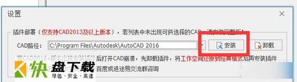 CAD分图大师下载