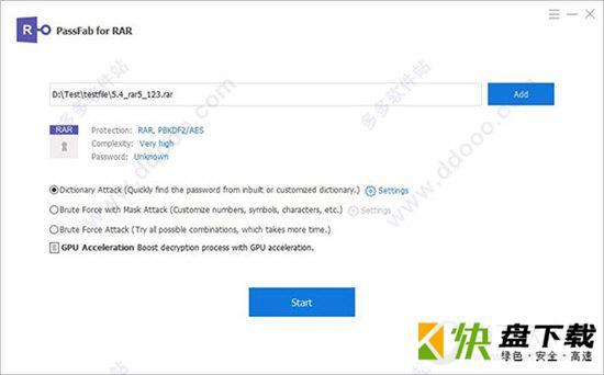 PassFab 压缩文件解密工具  v9.3.3官方版