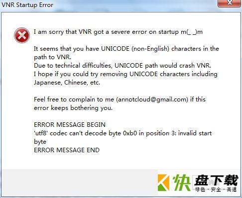 Visual Novel Reader语言翻译软件下载 2015.07.01 官方最新版