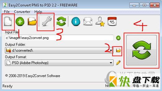 Easy2Convert PNG to PSD图像处理软件 v2.2 电脑版
