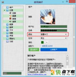 VNR翻译器