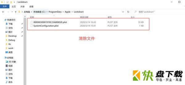 抖音火山版直播伴侣下载 v0.9.5官方版