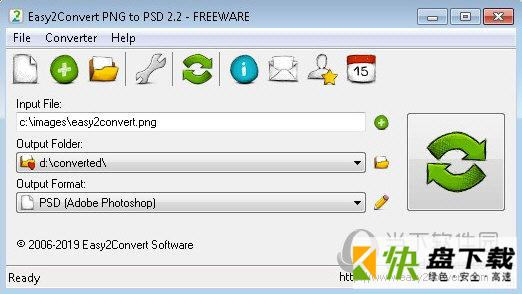 Easy2Convert PNG to PSD下载