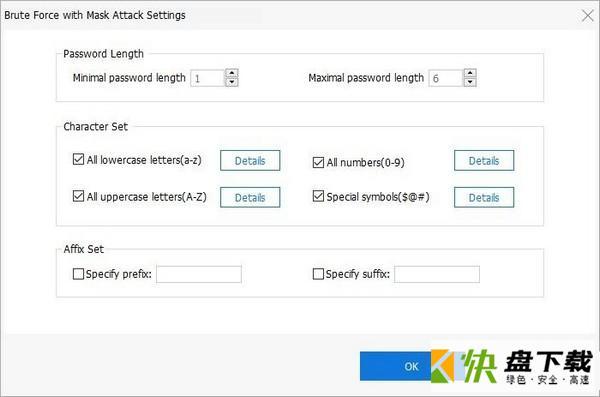 PassFab for RAR下载,解压,压缩