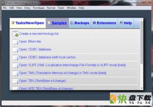 TLex Suite下载