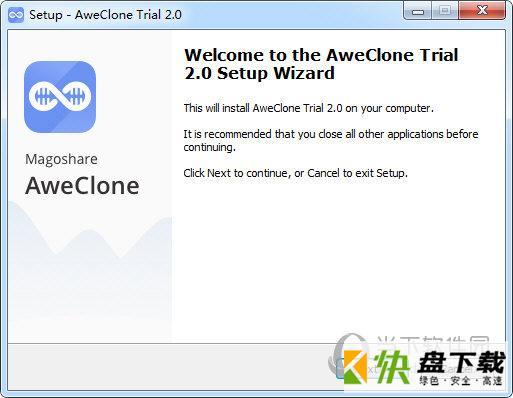 AweClone下载