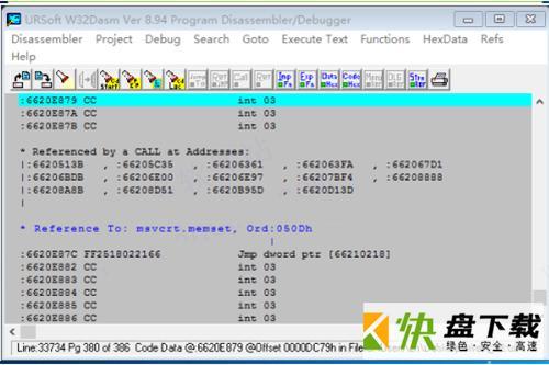 W32Dasm下载,反编译