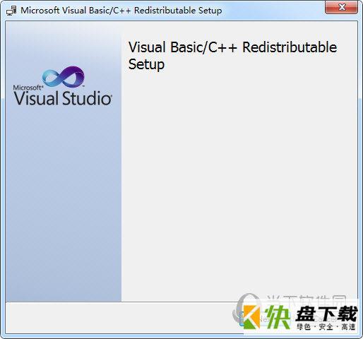 VisualCppRedist下载