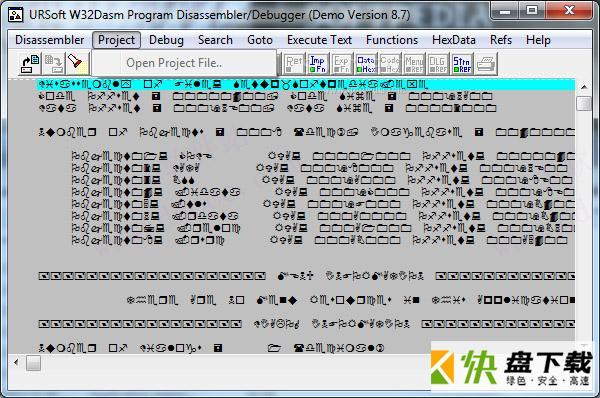 W32Dasm下载