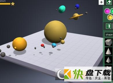 Makers Empire 3D
