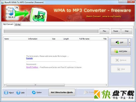 WMA到MP3转换工具(Boxoft WMA to MP3 Converter)下载v1.0官方版