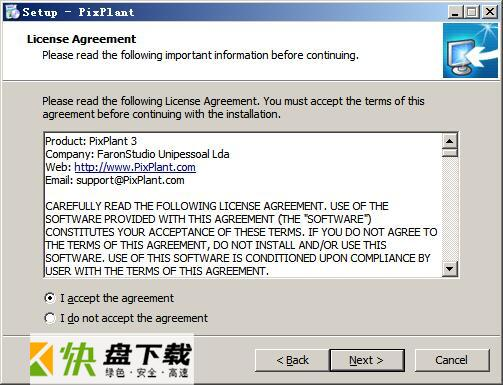 PixPlant中文