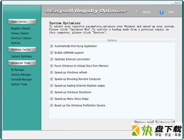 4Easysoft Registry Cleaner(电脑清理工具)下载 v3.1.10官方版