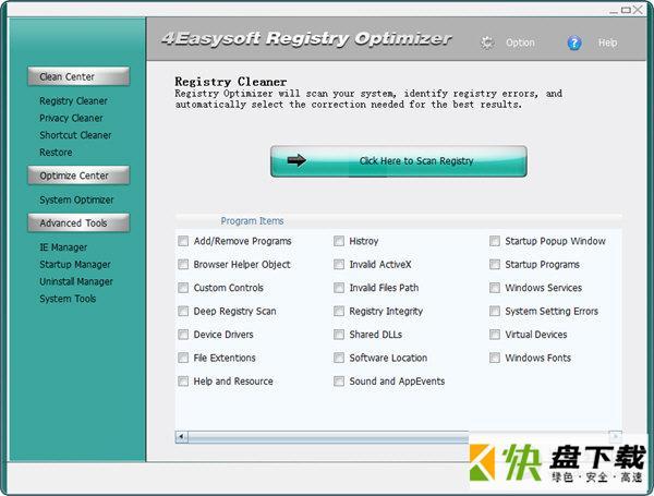 4Easysoft Registry Cleaner下载