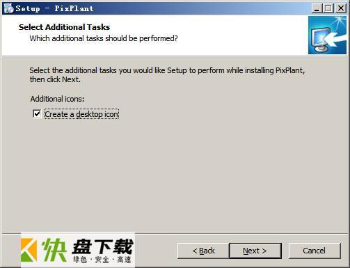 PixPlant中文下载