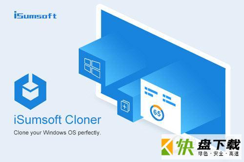 iSumsoft Cloner下载