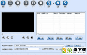 闪电swf avi转换器 12.3.5 官方版
