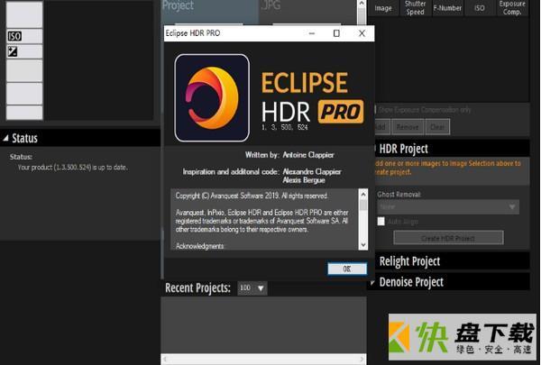 InPixio Eclipse HDR PRO下载