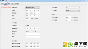 EZTools辅助工具软件下载 v1122.2.2.0官方版