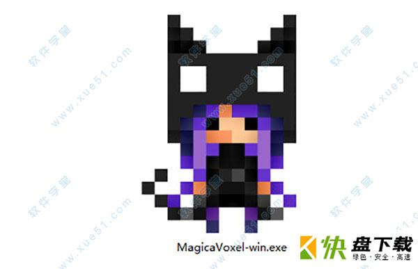 MagicaVoxel