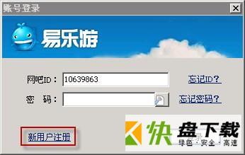 易乐游乾坤版(易乐游戏平台) 2.2.13.0 官方版