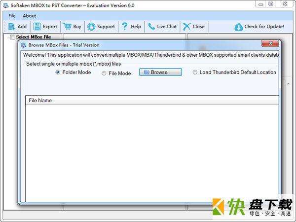 Softaken MBOX to PST Converter下载 v6.0官方版