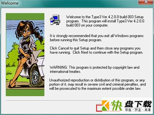 type3浮雕软件(附安装教程) 4.6.0.0 中文免费版